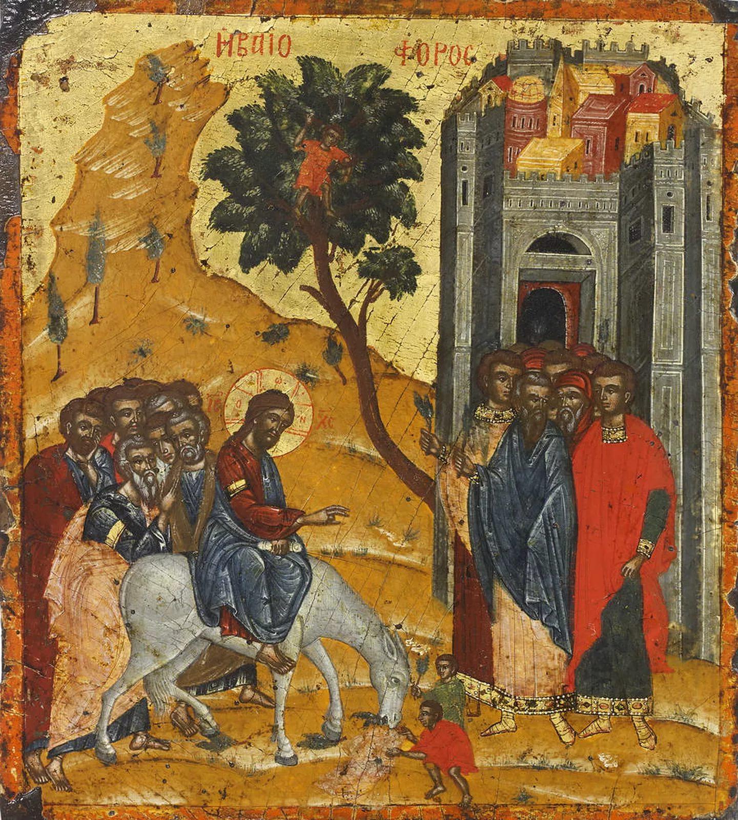 Вход Господень во Иеросалим - Вербное Воскресение