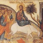 Вход Господень во Иерусалим - Архиепископ Аверкий Таушев
