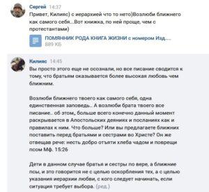 Screenshot_dialog.jpg